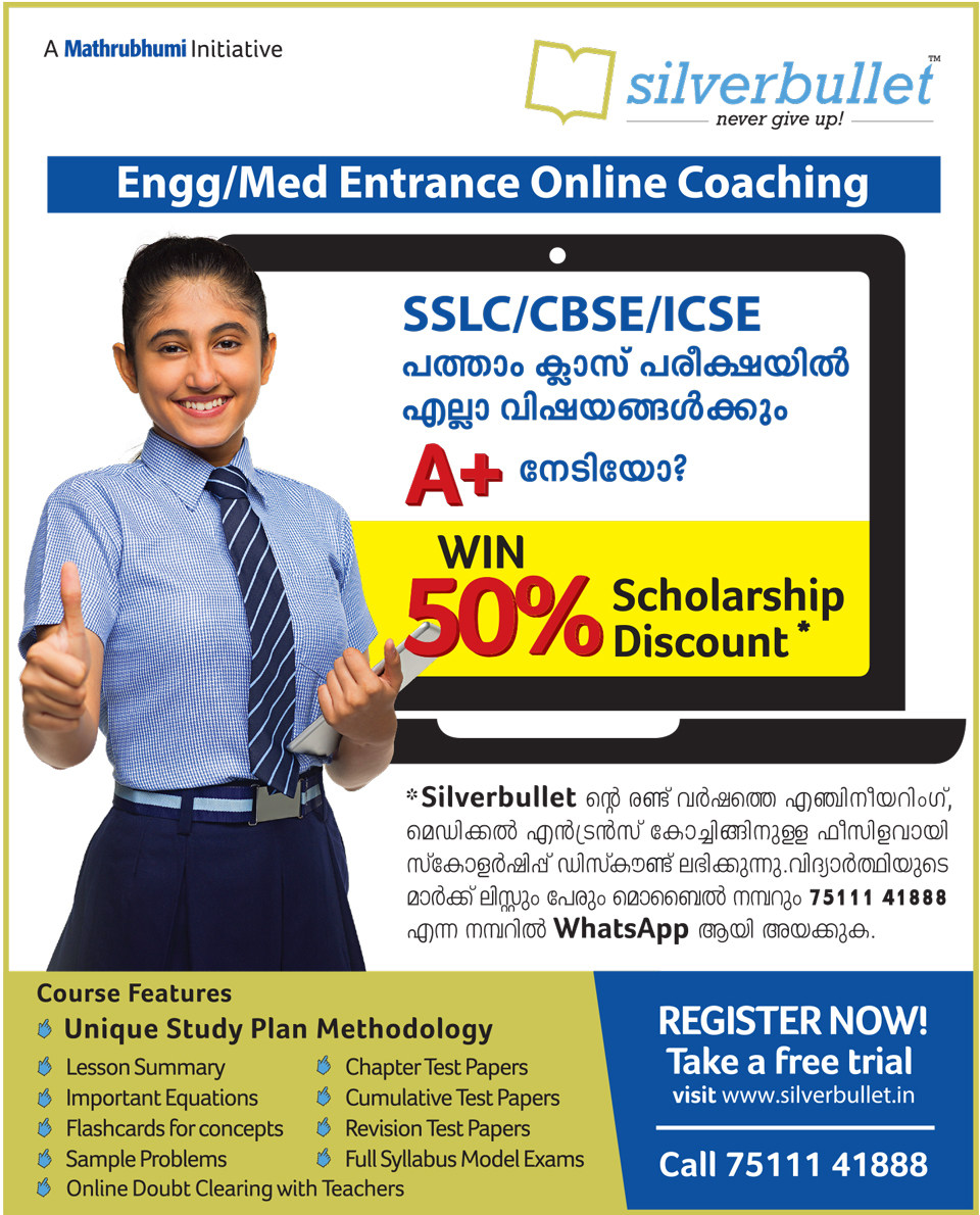 Online Medical and Engineering Entrance Coaching   Silverbullet